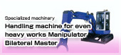 Specialized machinery Handling machine for even heavy works Manipulator Bilateral Master